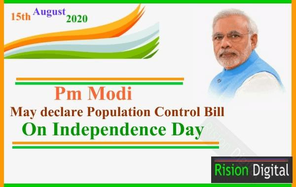 Population Control Bill