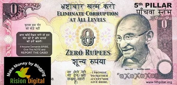 Have You Ever Seen Zero Rupees Notes in India