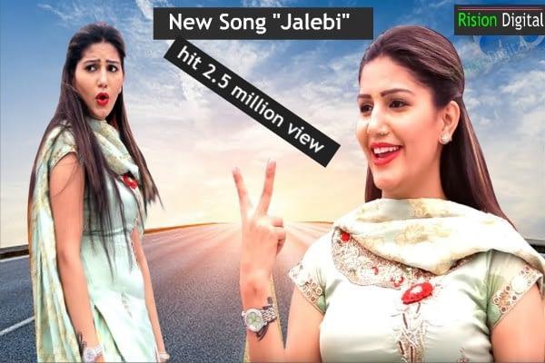 New song of Sapna Chaudhary