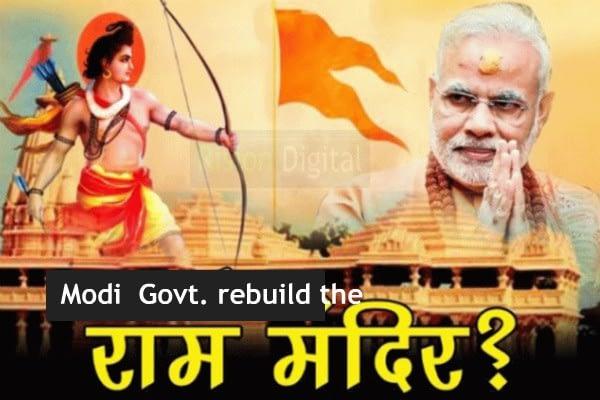 Lord Ram Temple Rebuild