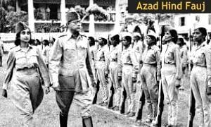 Azad Hind Fauj