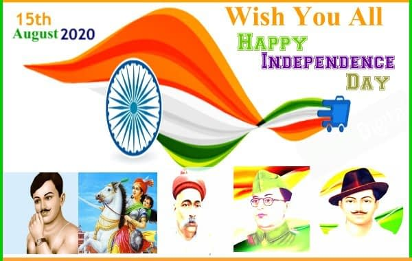 Independence Day 15th August 2020