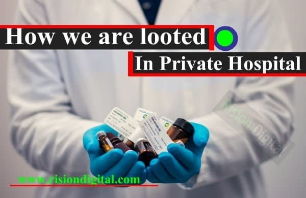 How Private Hospitals making more money from patient