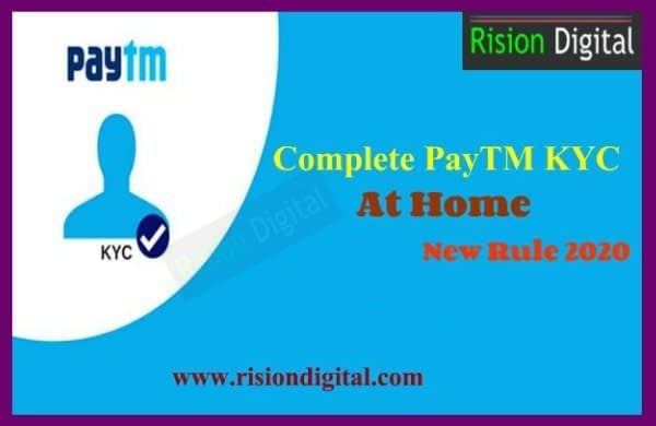 PayTM full kyc complete at home