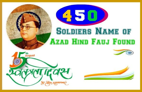 Azad Hind Fauj Soldiers Name
