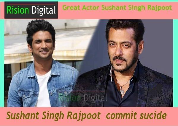 Sushant Singh Rajpoot Sucide case