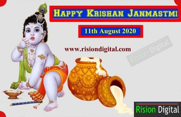 11th August 2020 Krishan Jannamastmi