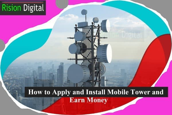 Apply for Mobile Tower